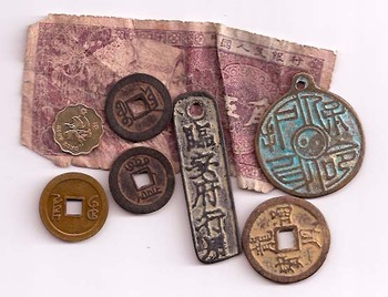 Chinese_money